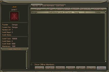 guild_window_member_list.png/