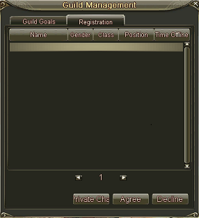 guild_window_registration.png/