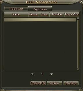 guild_window_registration.png/