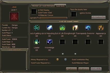 guild_window_skills.png/