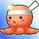 Mini Oktopus (+8 Stats)(30 Tage)